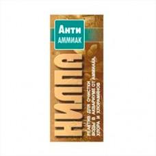 Реактив НИЛПА Антиаммиак - для очистки воды в аквариуме от аммиака, хлора, и хлораминов